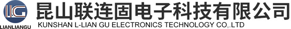 Kunshan L-Lian Gu Electronics Technology Co., Ltd.
